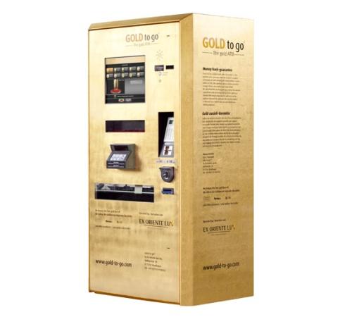 Автомат торгующий золотом