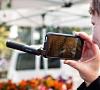 Мобильные гаджеты: направленный микрофон