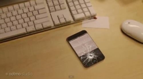 Айфон с функцией саморазрушения